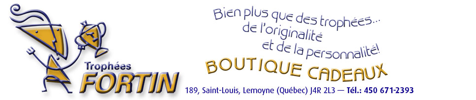Trophées Fortin - Trophées, médailles, objets promotionnels, cadeaux Logo